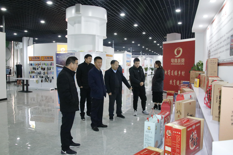 郸城县扶贫办主任杨光山莅临郸城电商指导工作