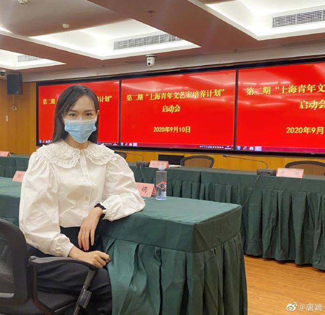 唐嫣吃火锅后深夜放毒:吃太多了,如果拍出来很圆,不要怪我