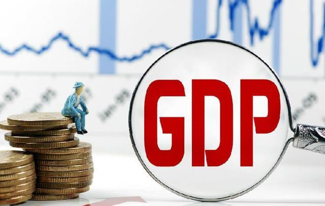 前三季度GDP增速由负转正?专家:得益于抗疫成效和刺激政策