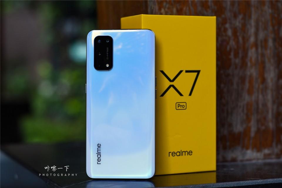 真我X7 Pro首测:2199元起,5G中端玩家新王者