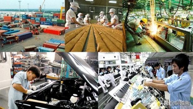 【越南那点事】越南境外投资的特点、趋势及不足之处