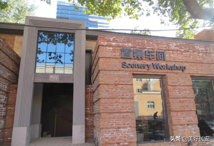从《红高粱》到《大话西游》,80年代的西安电影制片厂有多牛