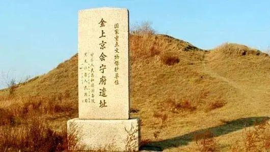 金上京遗址挖掘实录,王德恒:农民盖房挖出一板锹黄金