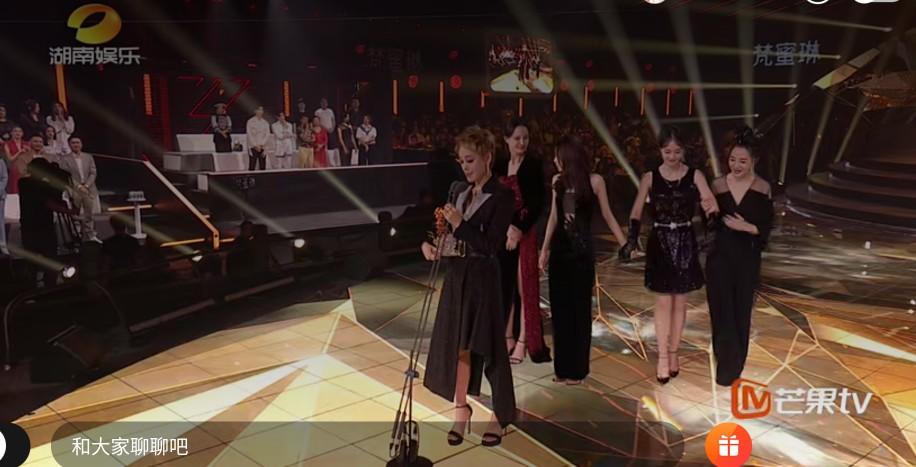 《乘风破浪的姐姐》总决赛迎大结局,最终成团的七位姐姐曝光!