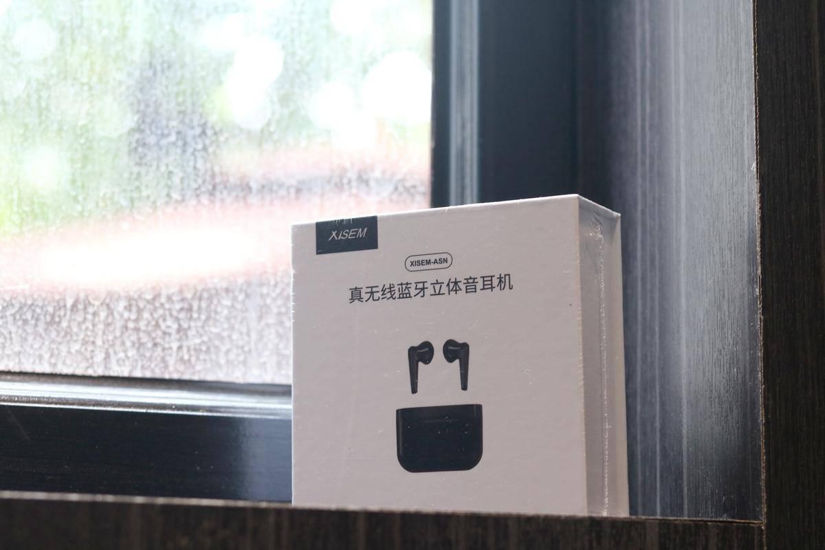 耳机不一定贵就是最好,百元不到的XiSEM-ASN,谁用谁懂