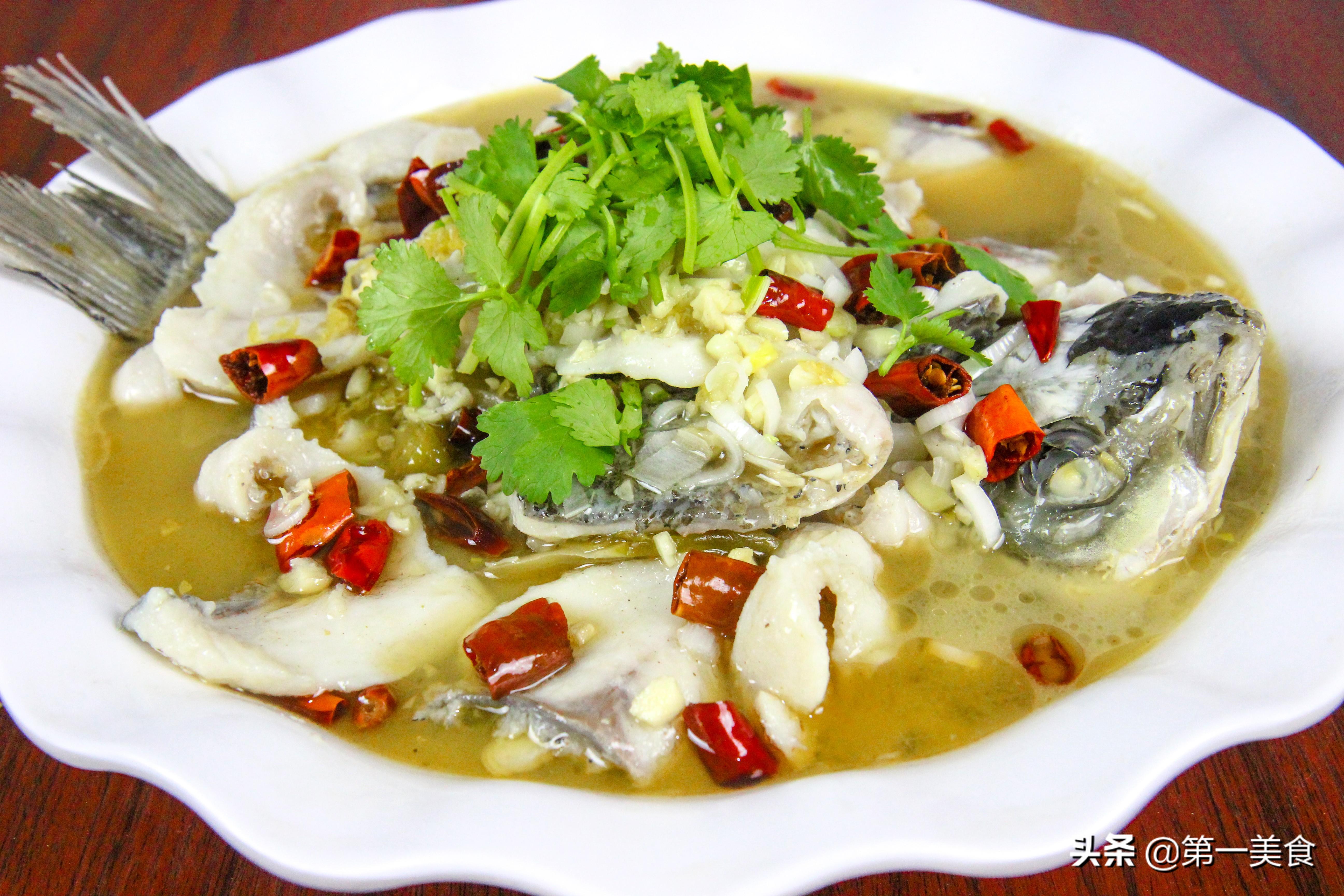 厨师长分享地道酸菜鱼,汤汁鲜香又开胃,鱼片嫩白又不腥 美食做法 第18张