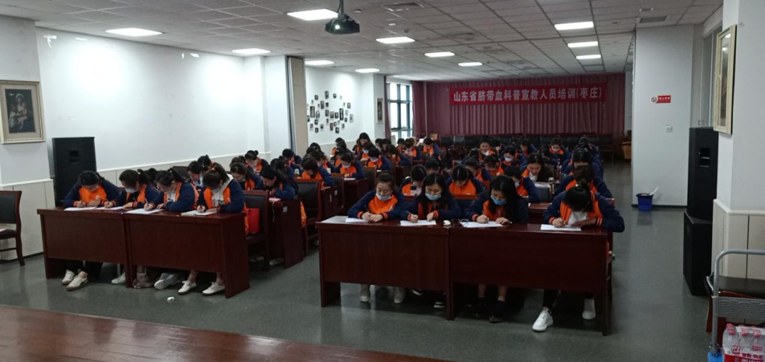 山东省(第三期)脐带血科普宣教人员培训班顺利开班