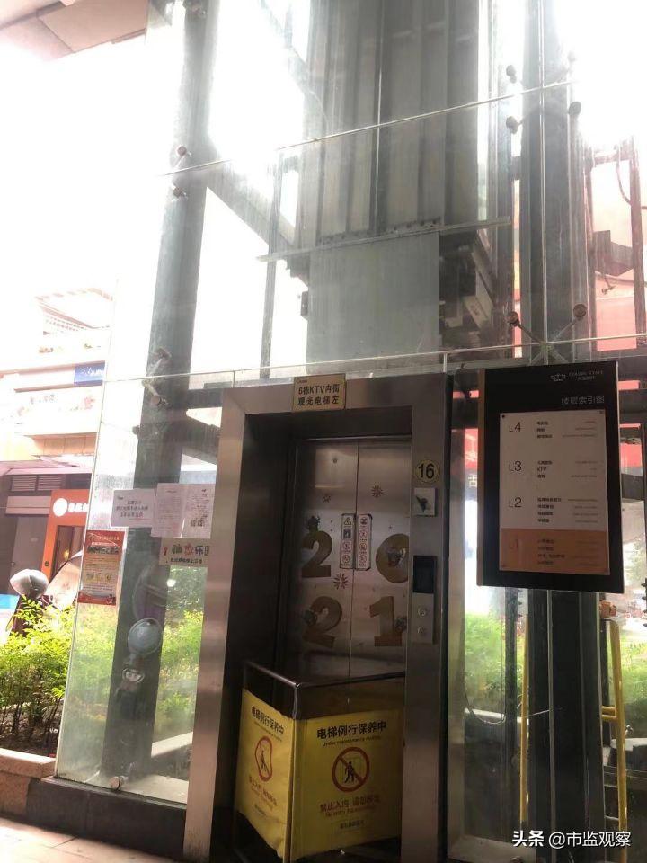 夹江县市场监管局开展2021年电梯突发事件应急救援演练