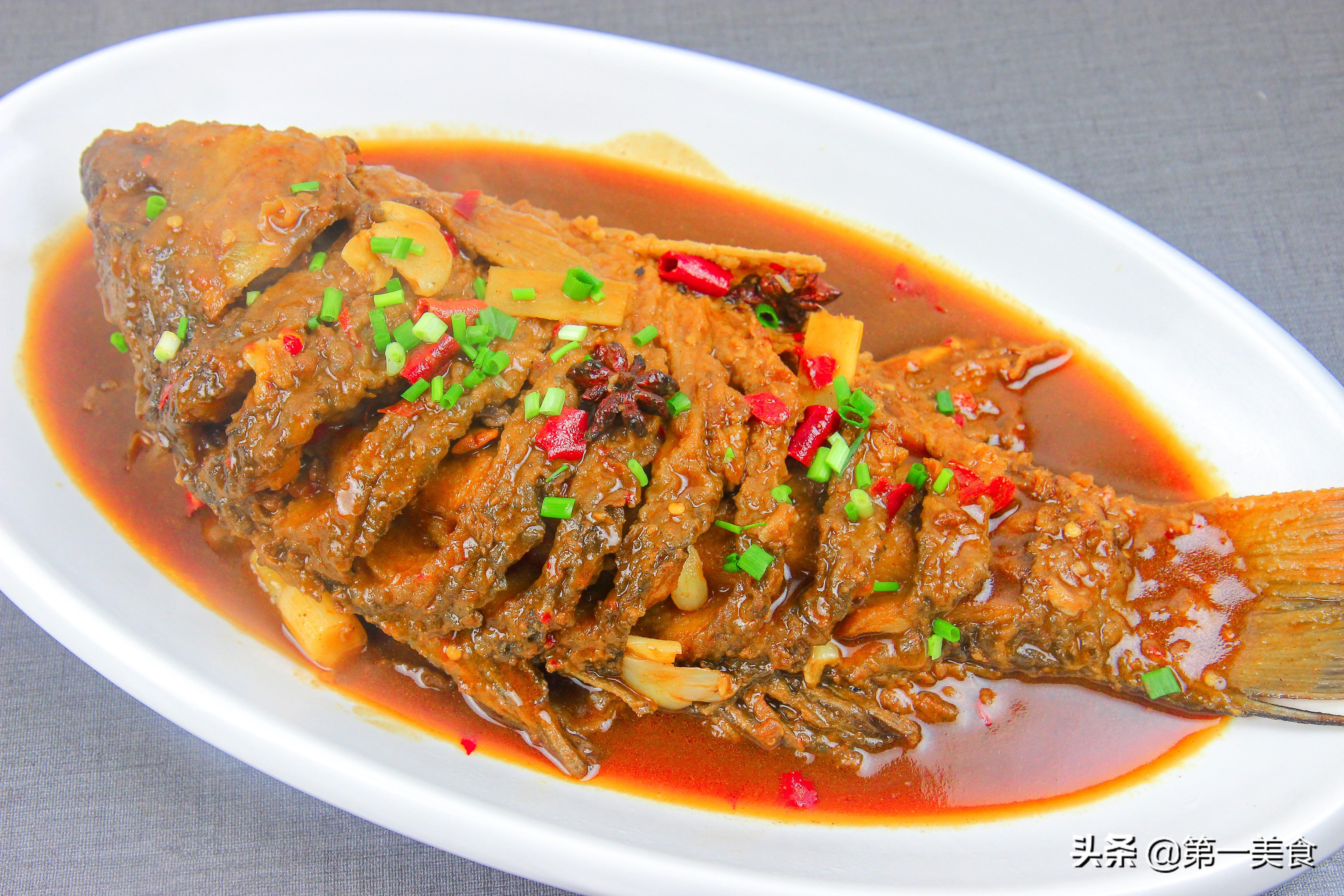 家常菜红烧鱼的做法简单又好吃窍门