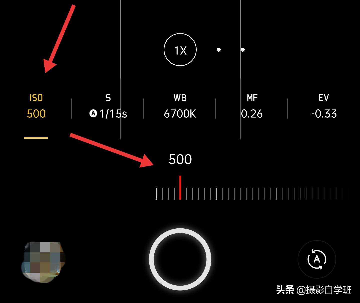 手机摄影参数不会调?看这篇教程就够了!帮你弄懂参数拍美照