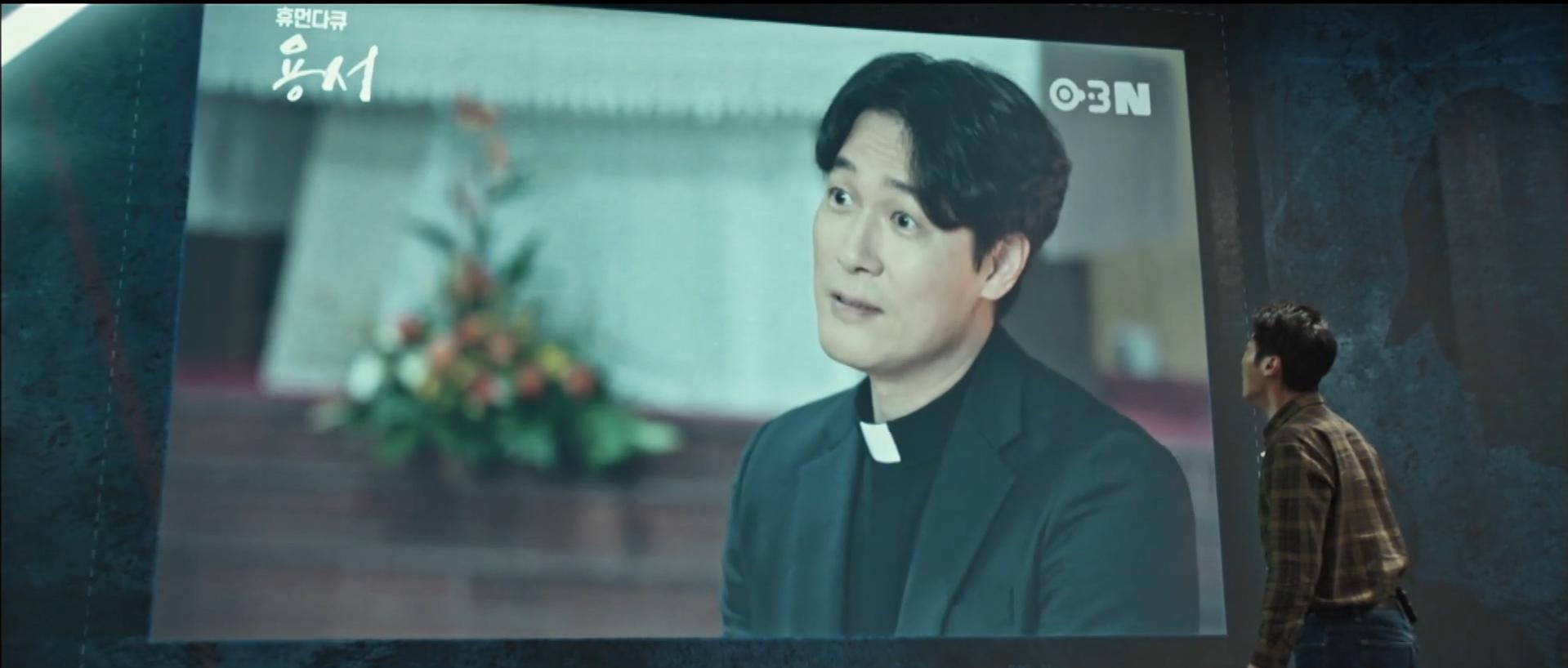 韩剧《窥探》:不论神父被害的视频是直播或录播,80都不是凶手