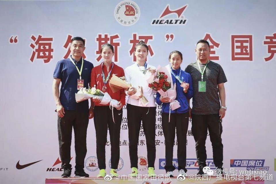 渭南市体校竞走运动员西日措获全国竞走锦标赛20团体冠军