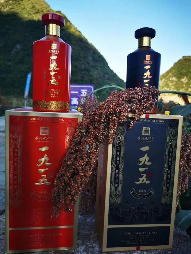 穆云峰马琳相遇酿酒 谱写一段精彩美酒佳话