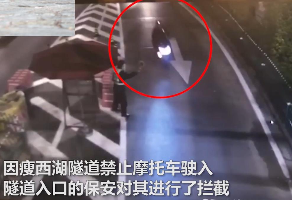 仅17秒!男子骑摩托车强行闯入瘦西湖隧道中,撞上墙壁后当场死亡