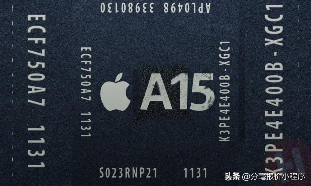 A15、120Hz、屏下指纹,iPhone 13香爆了