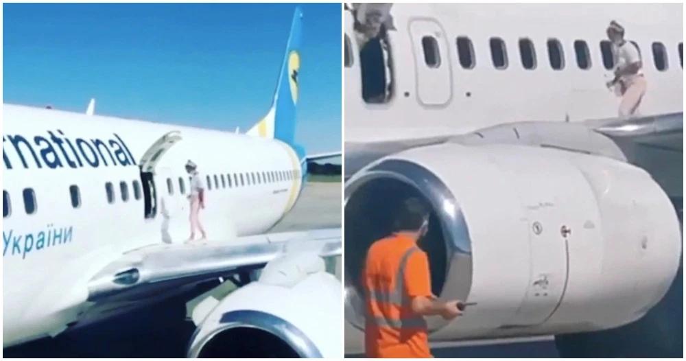 乌克兰女子为散热,居然顺手打开飞机紧急出口,网友酸了:真有钱