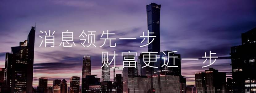 "5G网速垫底!美国宣布建立6G联盟""换道超车"",中企未加入"