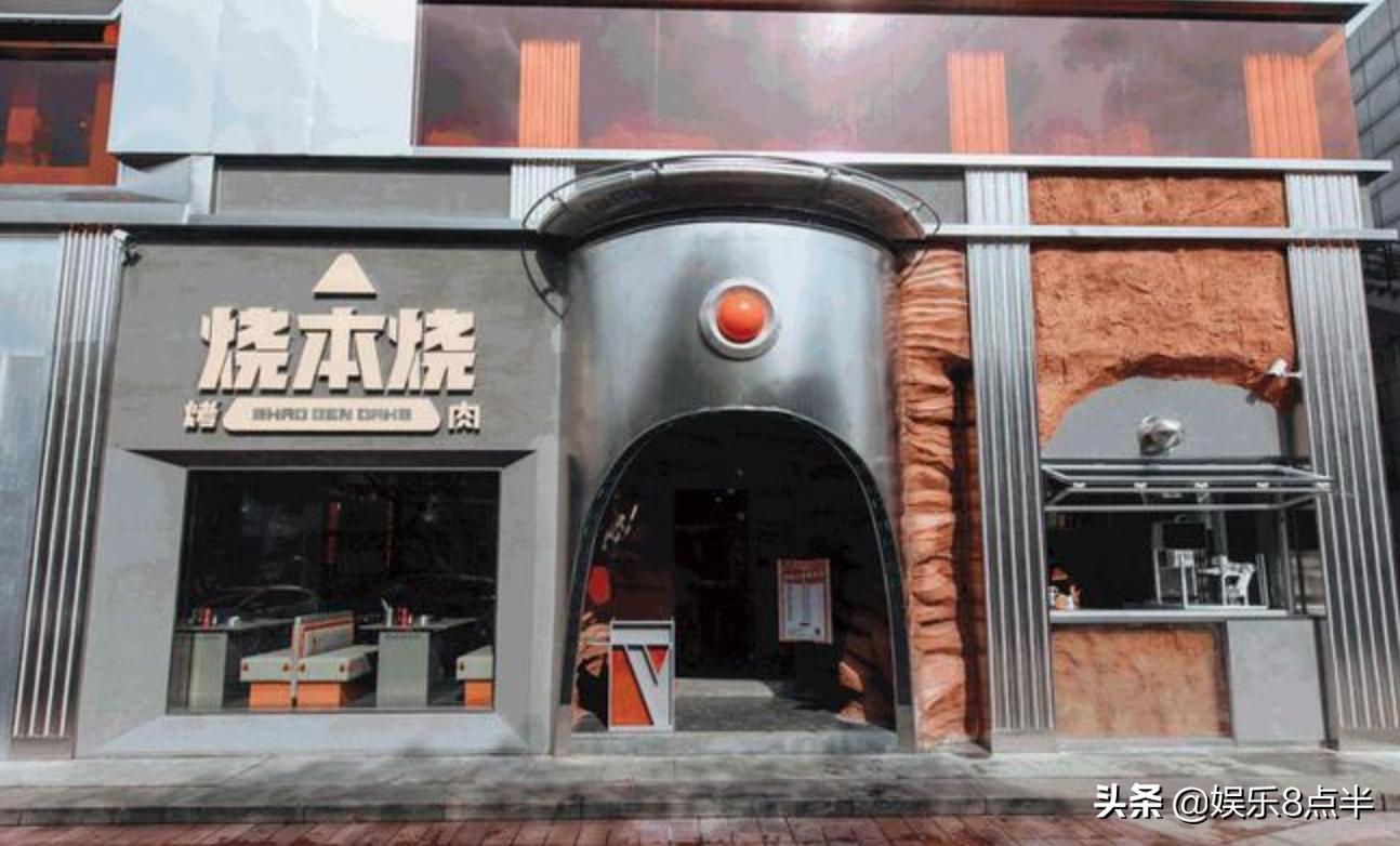 张翰开业烧烤店,门庭若市,为什么明星都选择投资副业?