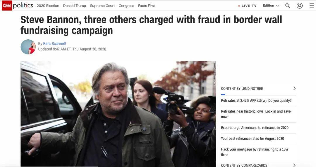 班农个人资料简介 特朗普前顾问班农被逮捕怎么回事  第4张