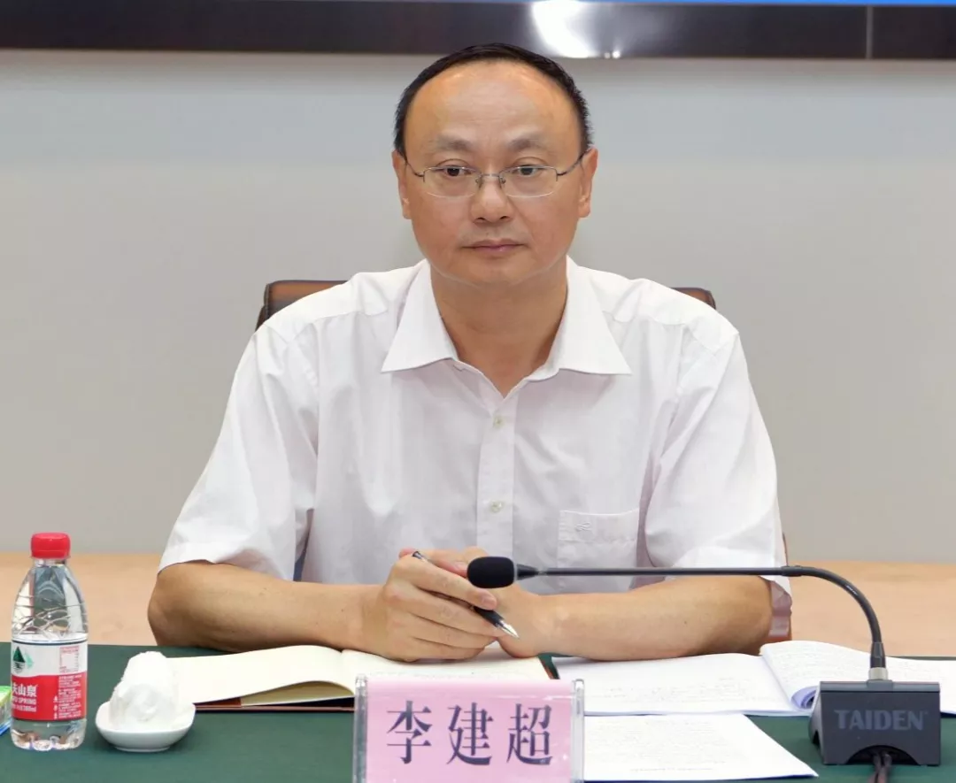 最高检组织部分省市在渝举行职务犯罪检察工作调研座谈活动