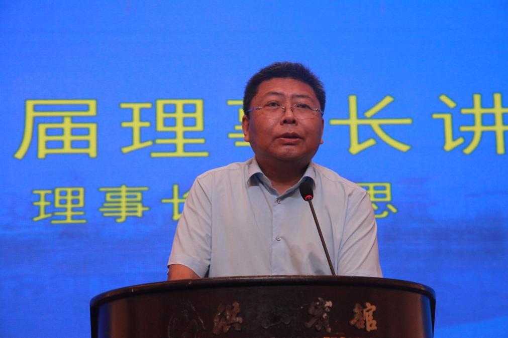 湖北省城镇供水排水协会第四届换届会员大会在汉召开