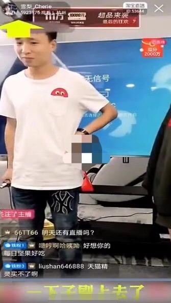王思聪前任雪梨直播翻车,开店作假被质疑,百万销量存疑?