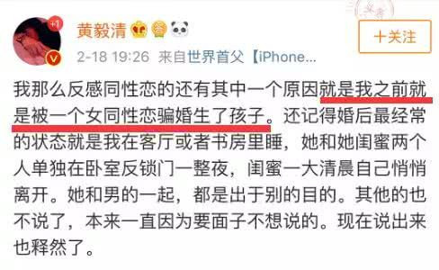 黄奕不因前夫影响心情,晒与女儿合影庆祝节日,网友大赞坚强妈妈