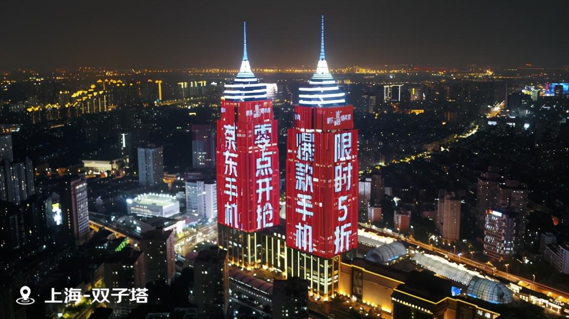 京东618品牌营销新生态,全场景赋能一触即发
