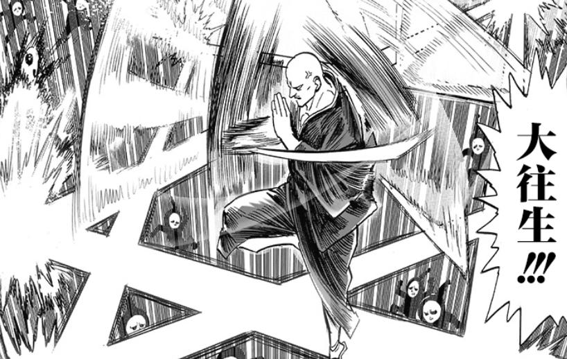 一拳超人190話:劍聖會大顯神威,怪人餓狼終於登場