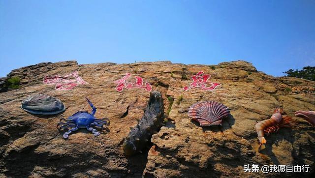 在魔都38℃的高温里怀念北方的那片海-哈仙岛