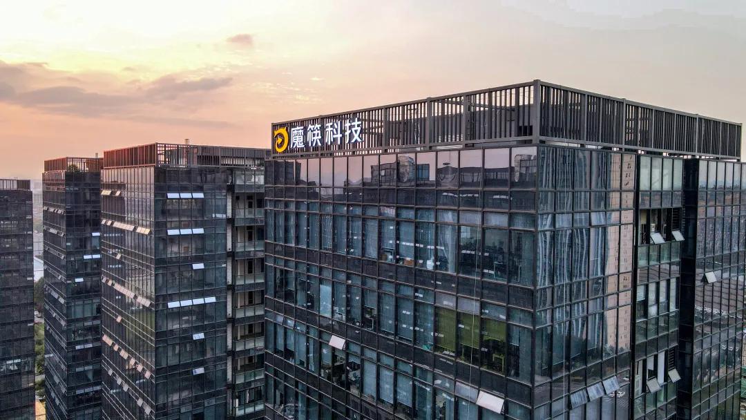 融资首发丨网红电商服务平台「魔筷科技」完成数亿元C+轮融资