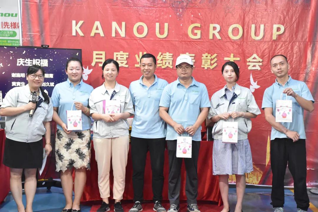 KANOUGROUP 2021年8月份业绩表彰大会