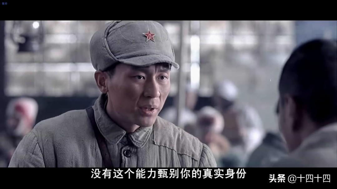 张涵予、邓超、王宝强齐聚,若战争片都这么拍,观众怎会骂娘?