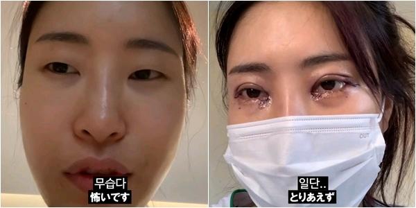搞笑女艺人割双眼皮又隆鼻整容?日本男友被化妆术搞懵:不要说谎