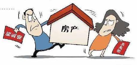 新婚姻法规定:2019年离婚时这样分割房产,再也不用担心纠纷了!