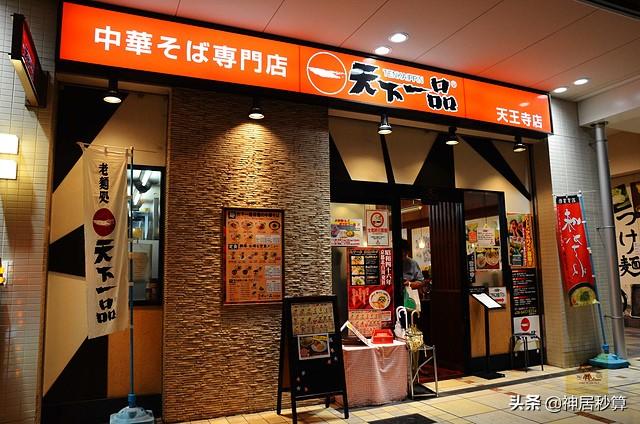 「国民美食」日本拉面的灵魂究竟是面还是饭?