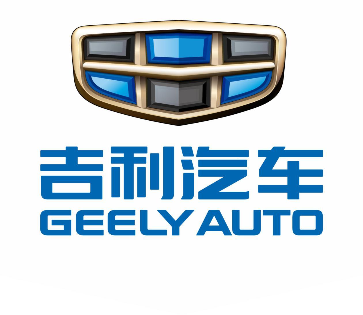小米破圈造车后 吉利宣布造高端智能手机