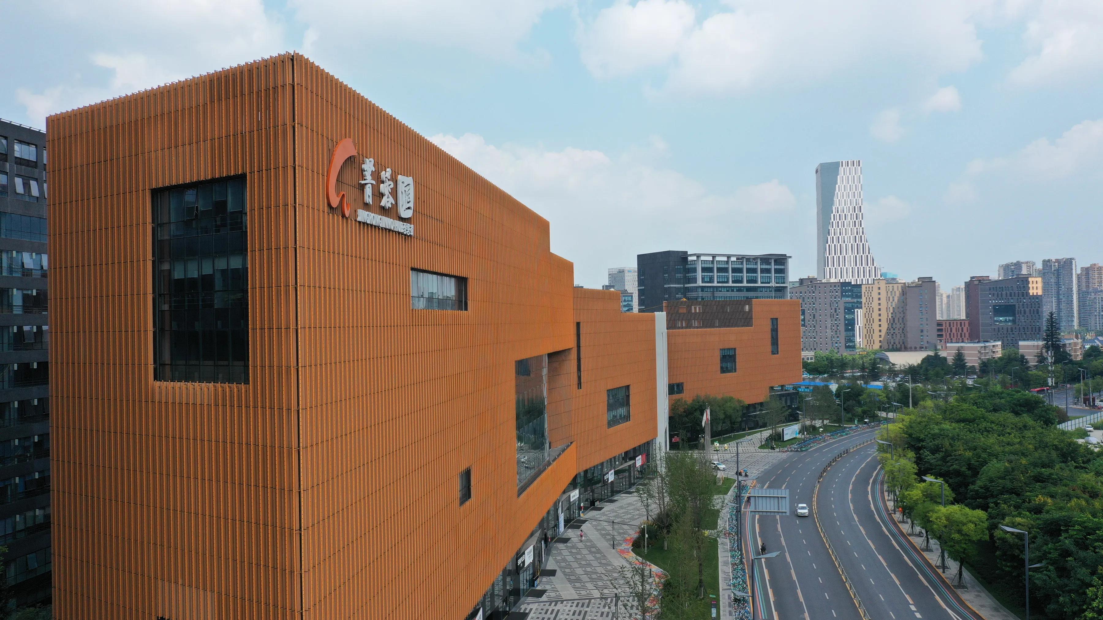 成都高新区发布建设世界一流高科技园区规划纲要