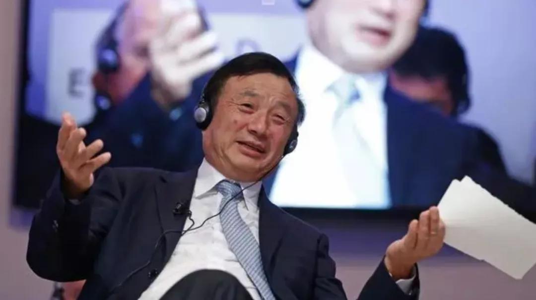 华为2020年财报深度分析:不仅活着,还得活的精彩