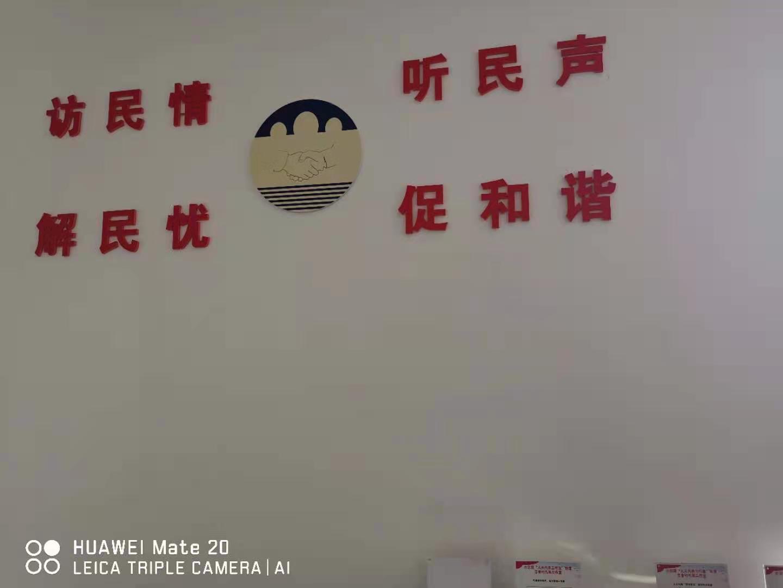 """江苏响水县小尖镇人大代表当上社会治理""""网格员"""""""