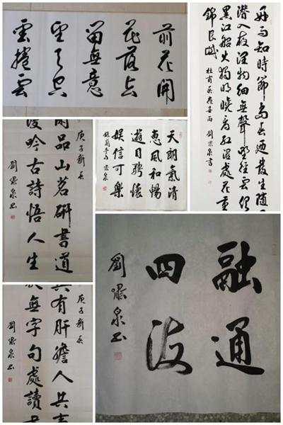 群贤毕至庆佳节——书画家与企业家联谊举办书画交流学习笔会