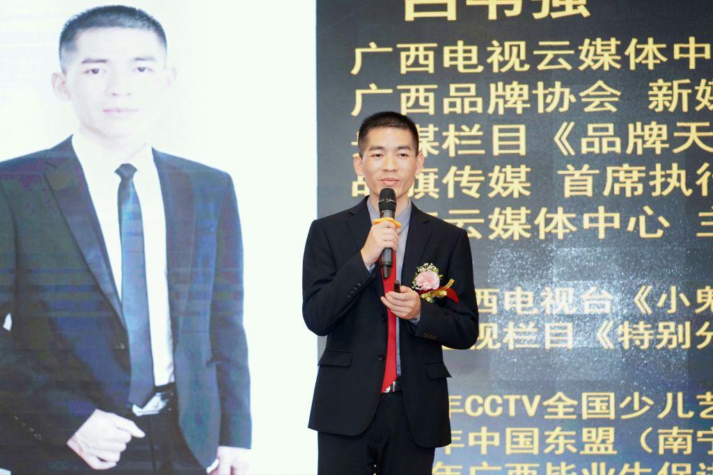 商态云《百业振兴·万店联盟》 全国首场启动发布会南宁成功举行