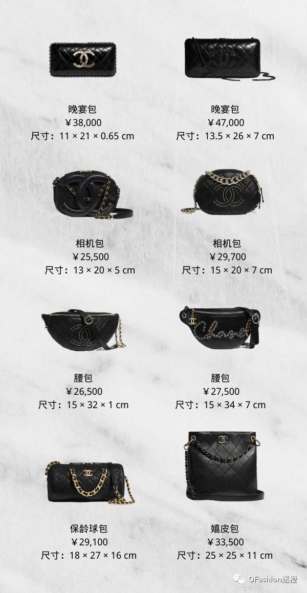 想要进入人间CHANEL的圈子,首先得有一只酷酷的黑色手袋