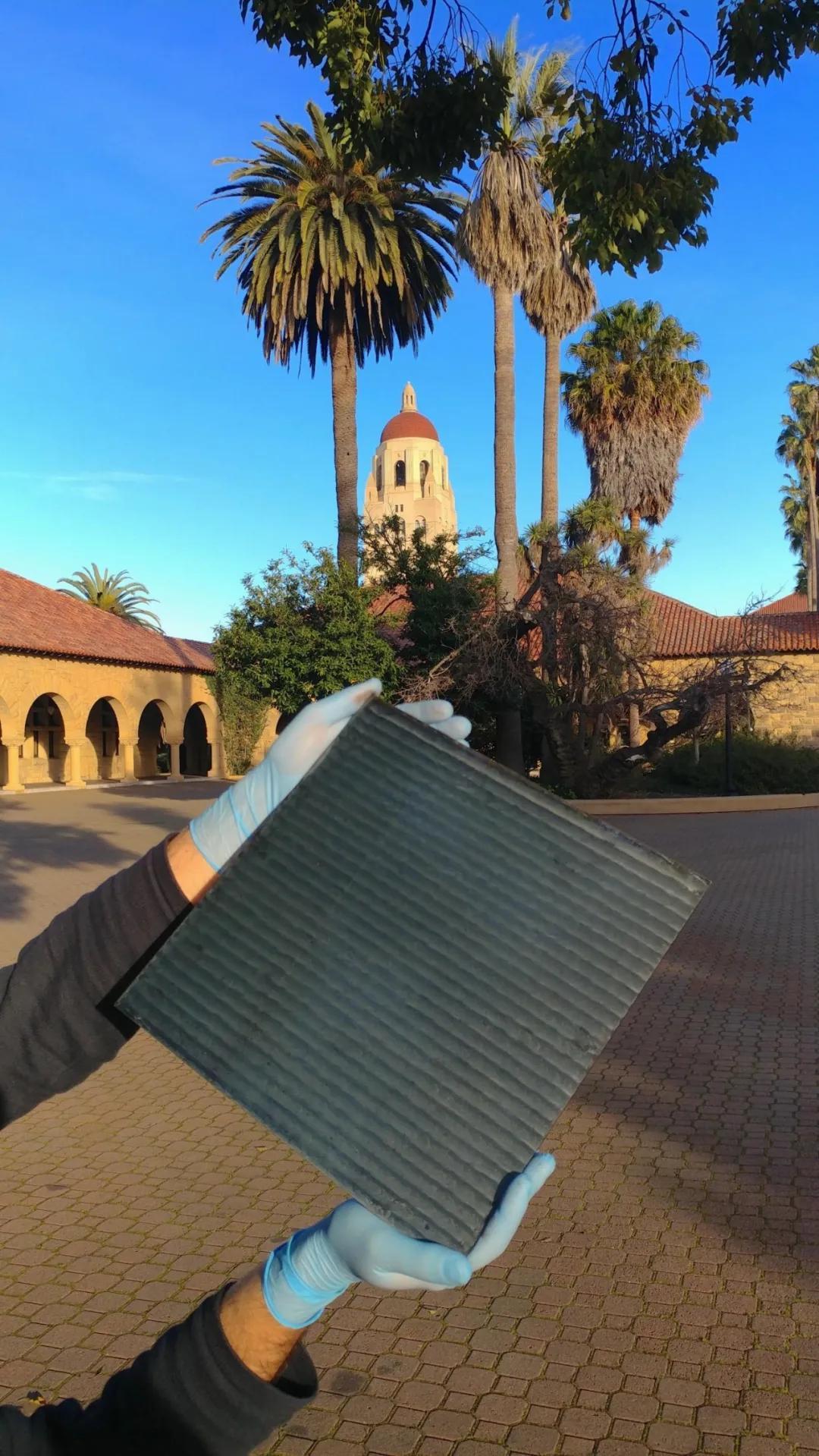 科研团队取得太阳能电池材料新突破:?便宜100倍,可快速制备