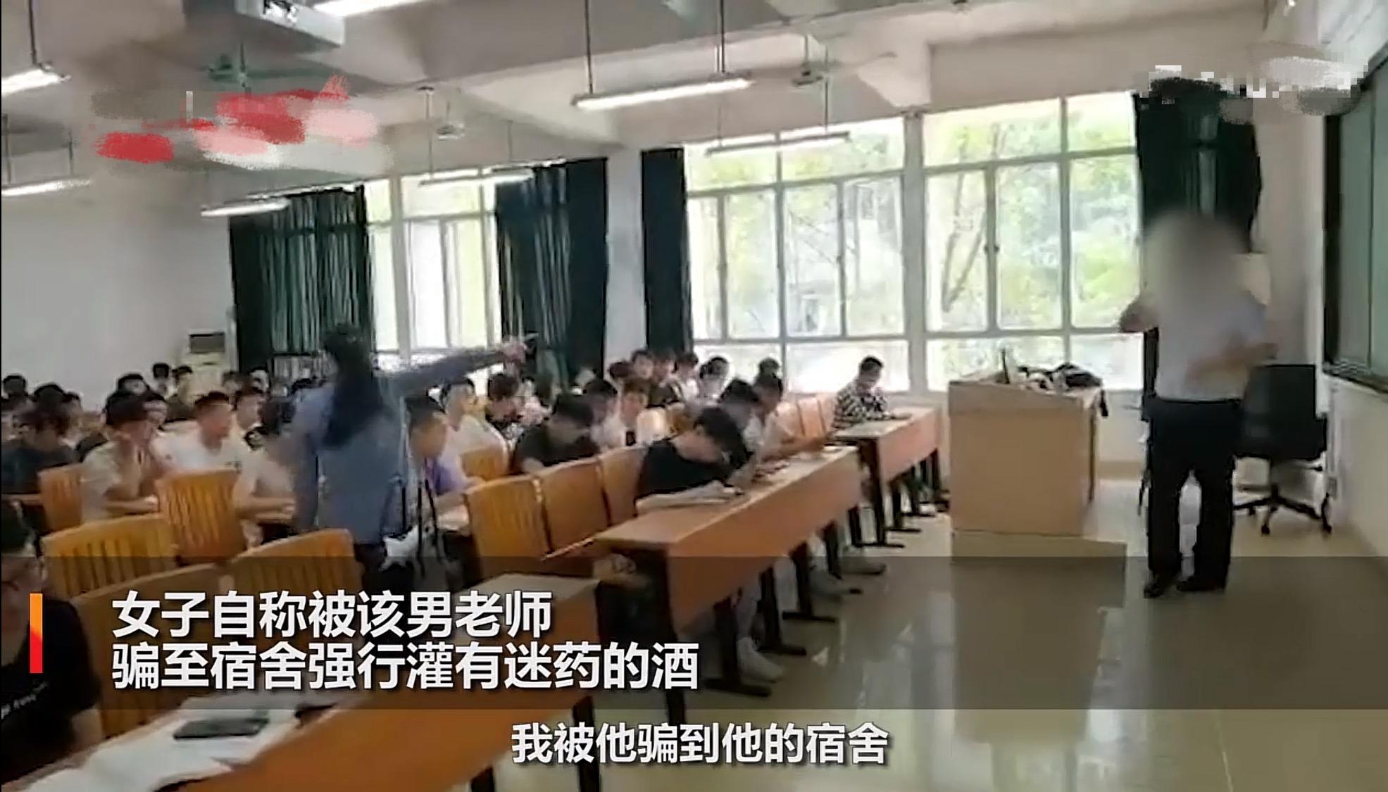 """""""畜生!""""广州一女子强闯教室,称遭男老师下药强奸,警方已介入"""