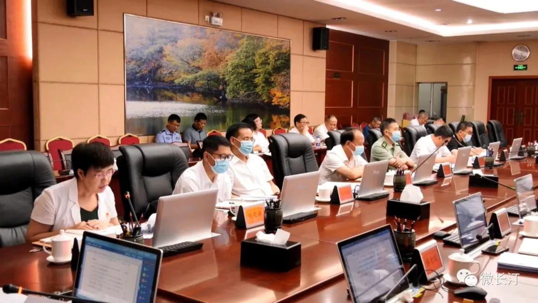 长汀县召开县委常委会会议暨县政法队伍教育整顿领导小组成员第十次专题会议