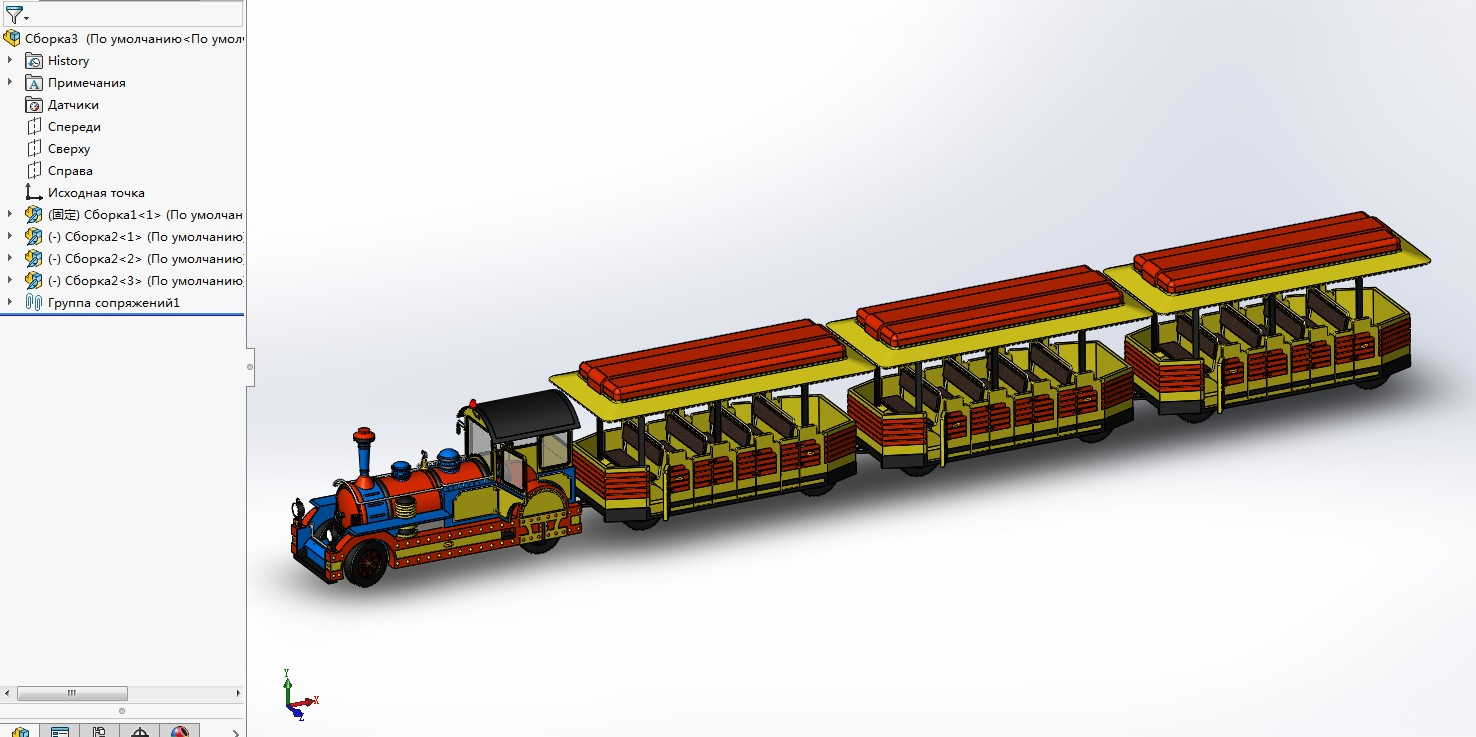 dotto trains玩具火车模型3D图纸 Solidworks设计
