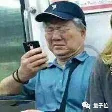 SCI期刊上发现辣眼学术名词,用机翻规避抄袭,作者主要来自中国
