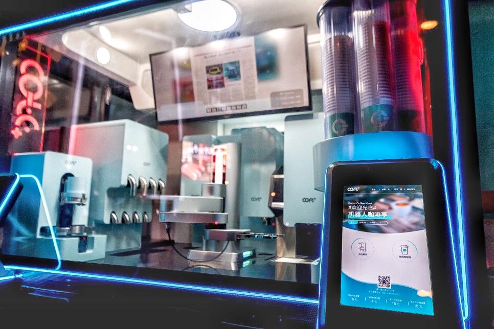 深圳街面店铺连连倒闭,类似机器人咖啡的店铺如何创新?