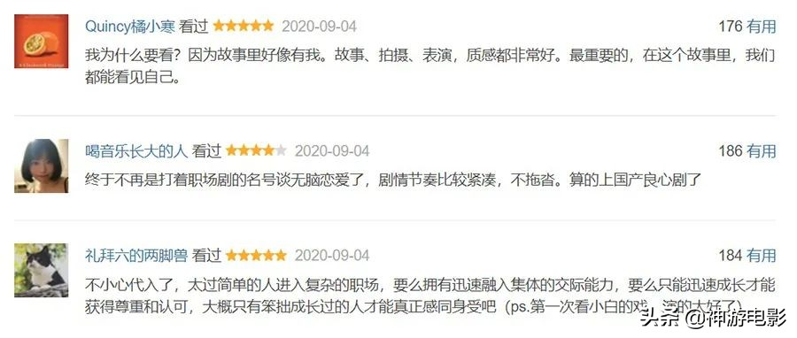 只播了一集就登顶热度榜榜首,赵又廷新剧才是接下来的爆款